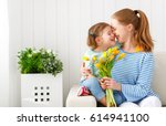 happy mother's day  child... | Shutterstock . vector #614941100