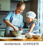 happy family in the kitchen.... | Shutterstock . vector #614941670