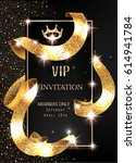 vip invitation card with gold... | Shutterstock .eps vector #614941784