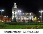 perm  russia september 22  2016 ... | Shutterstock . vector #614966330