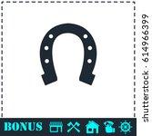 horseshoe icon flat. simple...