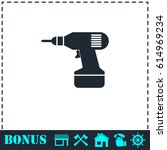drill icon flat. simple... | Shutterstock . vector #614969234