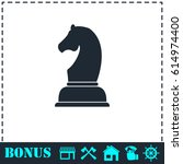 chess icon flat. simple...