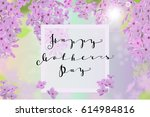 happy mothers day lettering.... | Shutterstock .eps vector #614984816