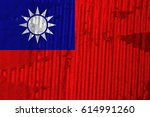 flag of taiwan | Shutterstock . vector #614991260