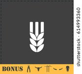 agriculture icon flat. simple... | Shutterstock .eps vector #614993360