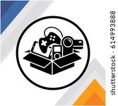 illustration icon cardboard...   Shutterstock .eps vector #614993888