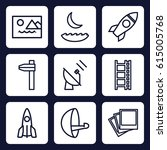 space icon. set of 9 outline...