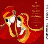 wedding invitation card... | Shutterstock .eps vector #615007418
