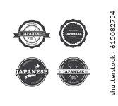 japanese restaurant cuisine... | Shutterstock .eps vector #615082754