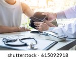 healthcare  hospital and... | Shutterstock . vector #615092918
