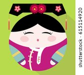 cute china princess  chinese... | Shutterstock .eps vector #615114920