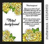 romantic invitation. wedding ... | Shutterstock . vector #615143453