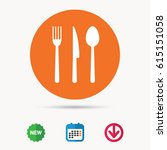 fork  knife and spoon icons.... | Shutterstock .eps vector #615151058