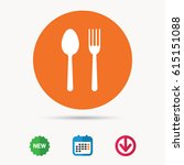 food icons. fork and spoon... | Shutterstock .eps vector #615151088