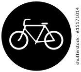 bike sign black. vector. | Shutterstock .eps vector #615171014