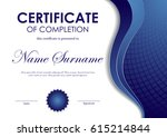 certificate of completion... | Shutterstock .eps vector #615214844