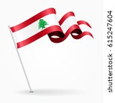 lebanese pin icon wavy flag....