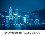 abstract city light background | Shutterstock . vector #615265718
