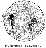 hand drawn outline koi fish... | Shutterstock .eps vector #615280640