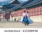 korean girls dressed hanbok in... | Shutterstock . vector #615288938