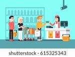 super market  mall interior... | Shutterstock .eps vector #615325343