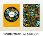 cover design with floral... | Shutterstock .eps vector #615331814