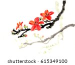 ancient chinese traditional... | Shutterstock . vector #615349100