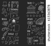 hand drawn doodle theatre set... | Shutterstock .eps vector #615363878