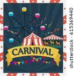 funfair and carnival background  | Shutterstock .eps vector #615369440