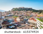 skyline of athens with...   Shutterstock . vector #615374924