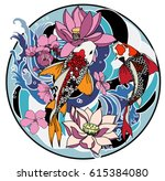 hand drawn koi fish with flower ... | Shutterstock .eps vector #615384080