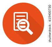 search icon stock vector... | Shutterstock .eps vector #615400730