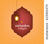 ramadan lantern or shiny lamp... | Shutterstock .eps vector #615401474