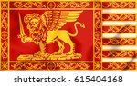 3d flag of the republic of... | Shutterstock . vector #615404168