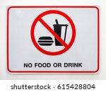 No food or drink allowed symbol ...