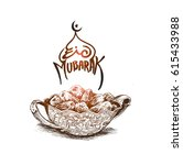 ramadan kareem iftar party... | Shutterstock .eps vector #615433988
