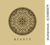 round brown calligraphic royal...   Shutterstock .eps vector #615485879