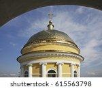 Small photo of Church of Nilus Stolobensky at Nilov Monastery. Stolobny Island near Ostashkov. Tver oblast. Russia