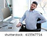 posture concept. man suffering...   Shutterstock . vector #615567716