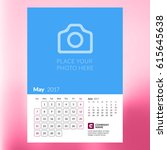 calendar template for may 2017. ... | Shutterstock .eps vector #615645638