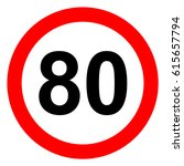 speed limit traffic sign 80 ... | Shutterstock .eps vector #615657794