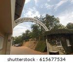 kigali  rwanda   march 2  2017  ... | Shutterstock . vector #615677534