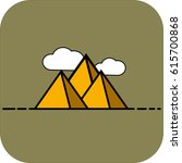 pyramid icon | Shutterstock .eps vector #615700868