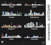 illustration of japanese city... | Shutterstock .eps vector #615722690
