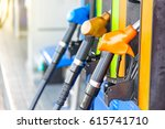 colorful fuel pumps fuel nozzle ... | Shutterstock . vector #615741710