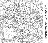 tracery seamless pattern.... | Shutterstock .eps vector #615755474
