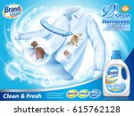 stain remover ad  with water... | Shutterstock . vector #615762128