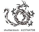tribal dragon   Shutterstock .eps vector #615764708