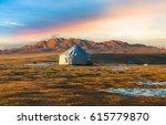 beautiful mountain landscape... | Shutterstock . vector #615779870